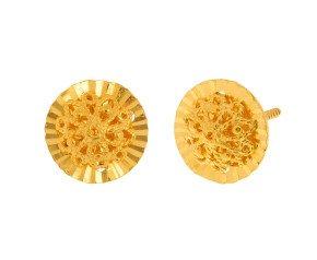 Pre-Worn Round Filigree Design Earrings