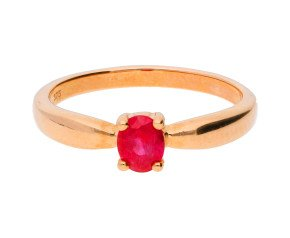9ct Rose Gold 0.35ct Ruby Solitaire Ringhttps://www.thefinejewellerycompany.com/index.php/the-login/catalog_product/edit/id/15621/key/881e08aadaa0a73d74703c17717e1ad2/#