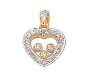 9ct Yellow & White Gold Floating 0.35ct Diamond Pendant