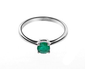 18ct White Gold Solitaire Emerald Ring