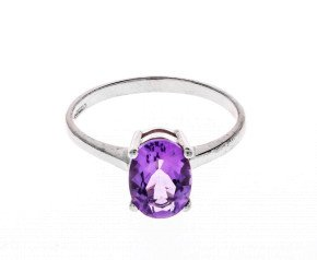 9ct White Gold & Amethyst Dress Ring