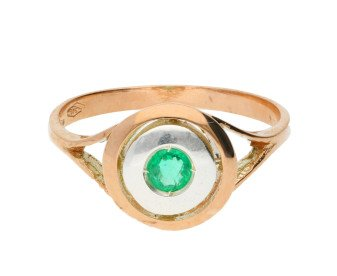 Handcrafted Italian 0.35ct Emerald Solitaire Ring